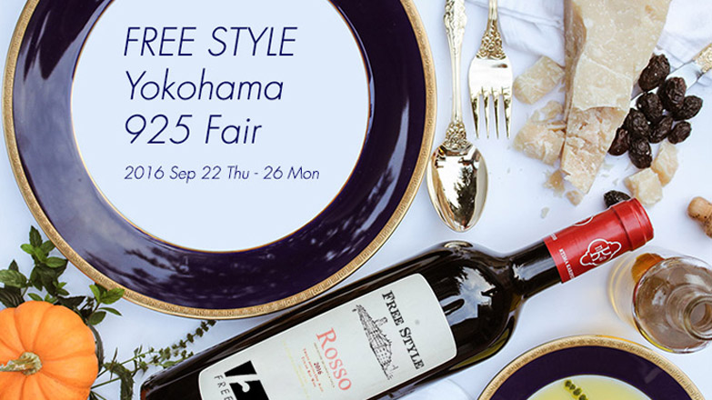 Yokohama 925 fair September-2016