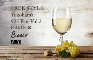 freestyle yokohama white wine event