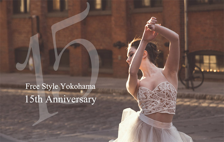 yokohama-anniversary-limited-edition-banner