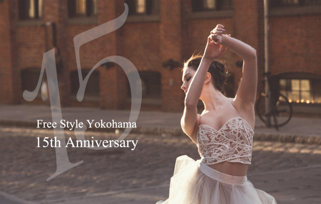 free style yokohama anniversary picture