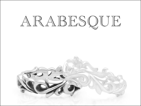 arabesque-motif-jewelry