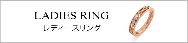 レディースリングカテゴリーバナー